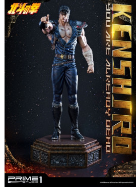 fist-of-the-north-star-kenshiro-you-are-already-dead-version-14-statue-69-cm_P1SPMFOTNS-02_2.jpg