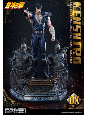 fist-of-the-north-star-kenshiro-you-are-already-dead-version-deluxe-14-statue-71-cm_P1SPMFOTNS-02DX_2.jpg