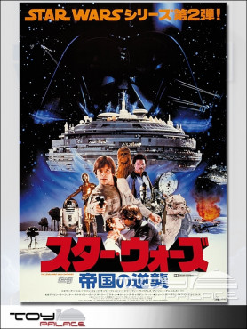 star-wars-esb-asia-version-2-poster-68x98-cm_ABYDCO139_2.jpg