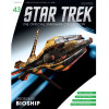 eaglemoss-star-trek-voyager-spezies-8472-bioschiff-modell-raumschiff_MOSSSSSDE043_8.jpg