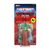 masters-of-the-universe-wave-4-vintage-collection-set-7-actionfiguren_SUP7-VN-MOTUW04-COLL02_5.jpg