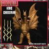 mezco-toys-godzilla-destroy-all-monsters-1968-5-points-xl-round-2-boxed-set-actionfiguren_MEZ18071_7.jpg