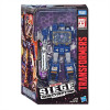transformers-generations-war-for-cybertron-siege-starscream-soundwave-2019-wave-2-voyager-class-acti_HASE3418EU41_6.jpg