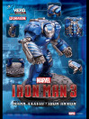 iron-man-3-action-hero-vignette-19-mark-xxxviii-igor-armor-20-cm_DRM38124_3.jpg