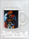 space-pirat-captain-harlock-keramik-tasse-albator-atlantis-320-ml_ABYMUG079_2.jpg