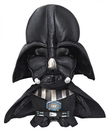 star-wars-plschfigur-mit-sound-darth-vader-23-cm_JOY100227_2.jpg