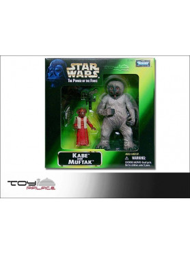 potf2-excl_-figur-kabe-and-muftak-2-pack_E008_2.jpg